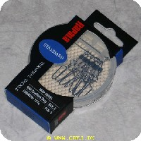 022677149332 - Rapala Snap Swivel m/CS - 8 stk. - Str. 6 - Holder til 14 kg. - I praktisk æske